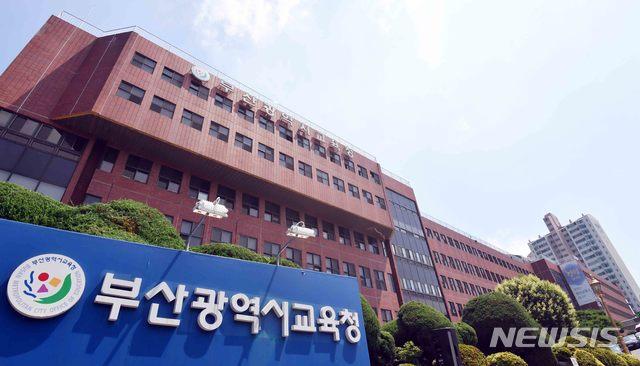 학생 수 급감 부산 학교 통합 잇달아.jpg