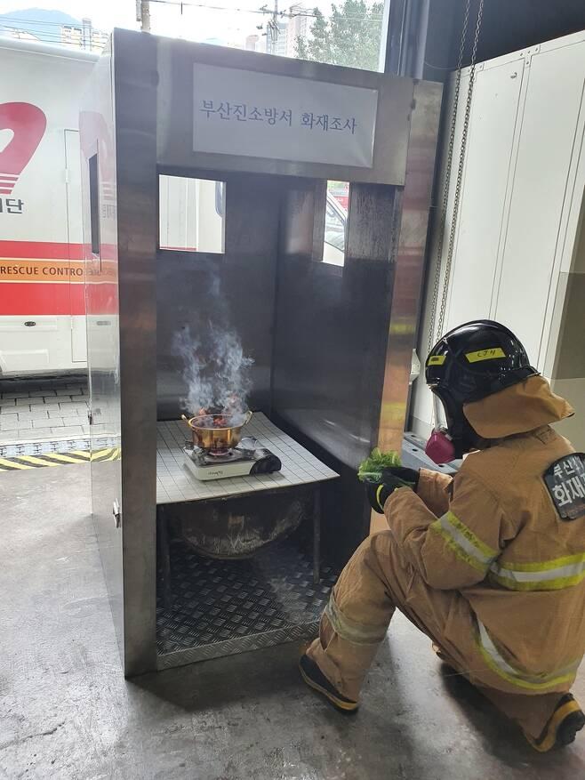 추석 때 식용유 불붙으면 젖은 수건 덮거나 채소 넣어야2.jpg
