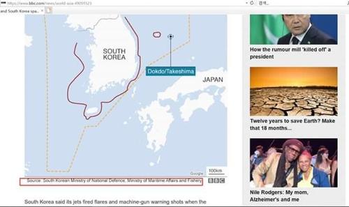 英 BBC, 韓 청년 시정요구에 독도 왜곡지도 기사서 삭제.jpg