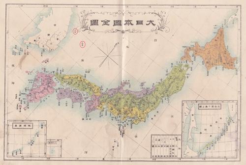 1891년 일본 검정 지리교과서에 독도는 한국 땅.jpg