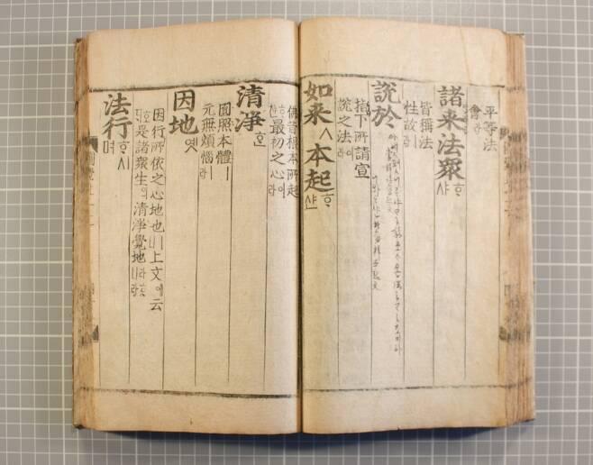 300년간 온전히 전해진 조선왕실 하사품 기사계첩, 국보 된다4.jpg
