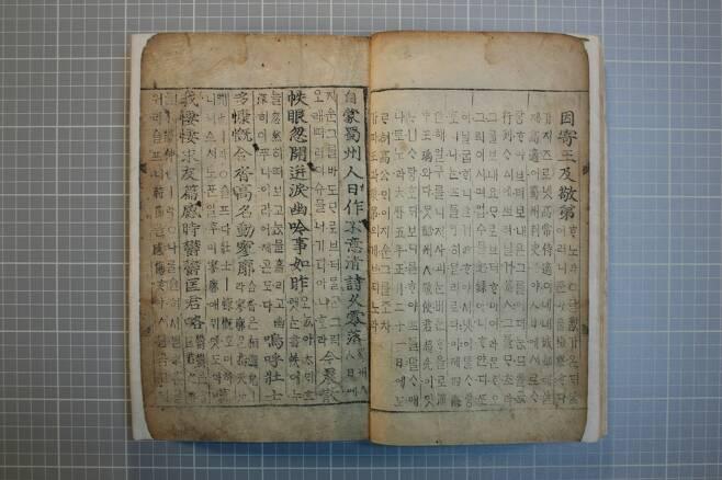 300년간 온전히 전해진 조선왕실 하사품 기사계첩, 국보 된다5.jpg
