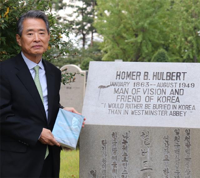 미국인 독립운동가 헐버트 한국인은 세계에서 가장 빼어난 민족1.jpg