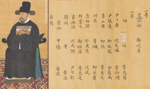 백사 이항복 후손이 400년간 지킨 보물들, 국가 기증.jpg