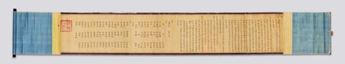 백사 이항복 후손이 400년간 지킨 보물들, 국가 기증1.jpg