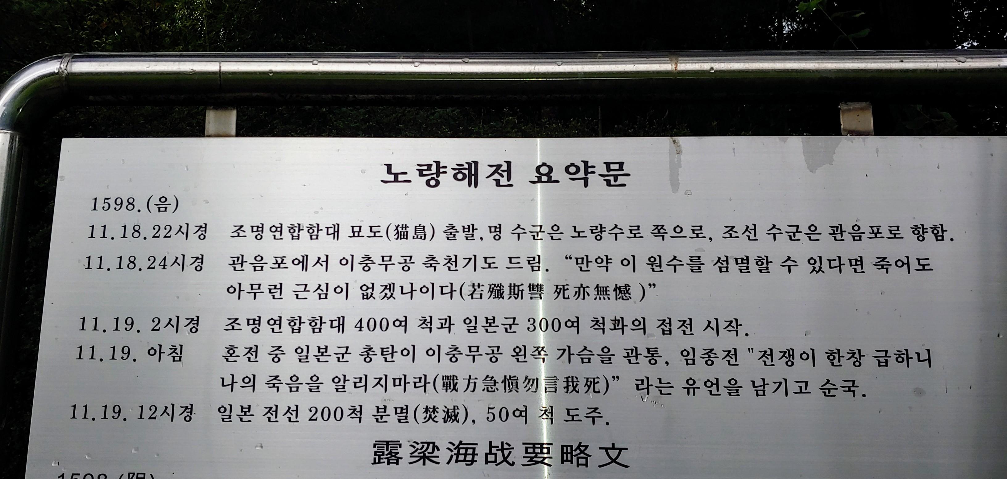 이순신기념관 (9).jpg