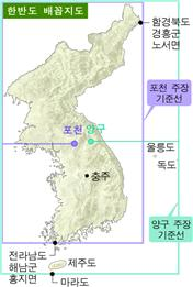 국토정중앙.jpg